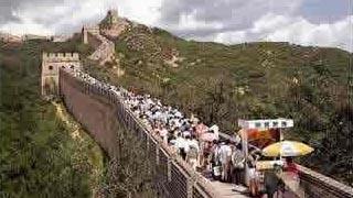 China Antiga
