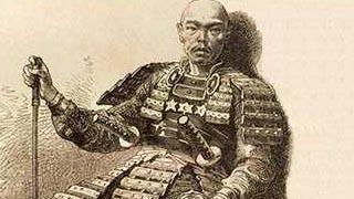 O Japão Antigo